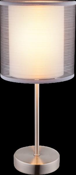 Lampada tavolo metallo nichel satinato, 1xE14
