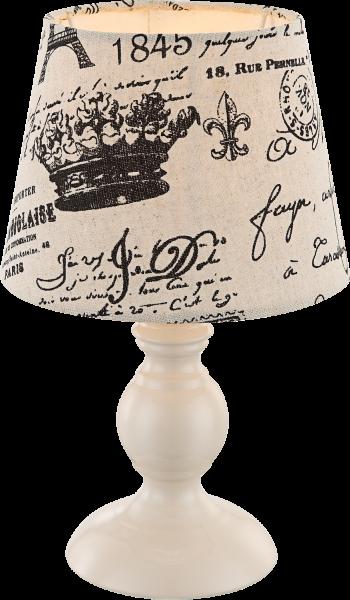 Lampada tavolo metallo color caffé, 1xE14